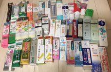 歯磨き粉全部