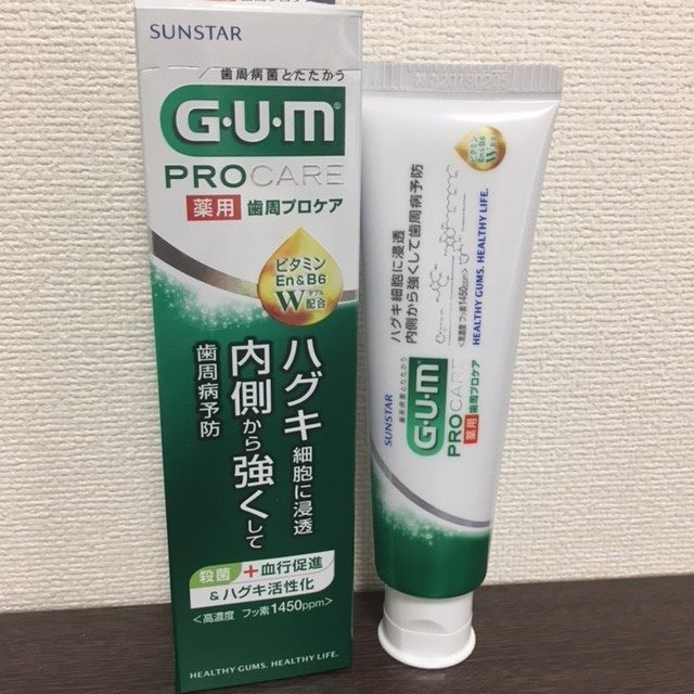 歯周病 歯磨き粉 市販