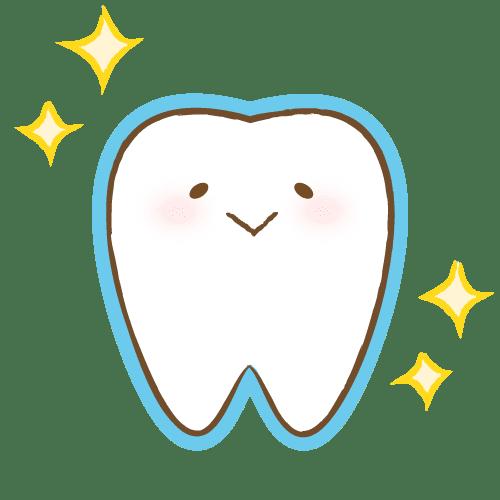 やる気のある歯